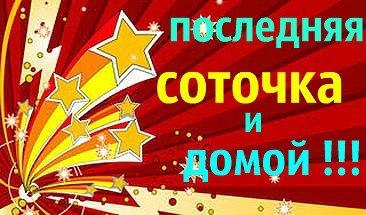 http://s4.uploads.ru/OXqme.jpg