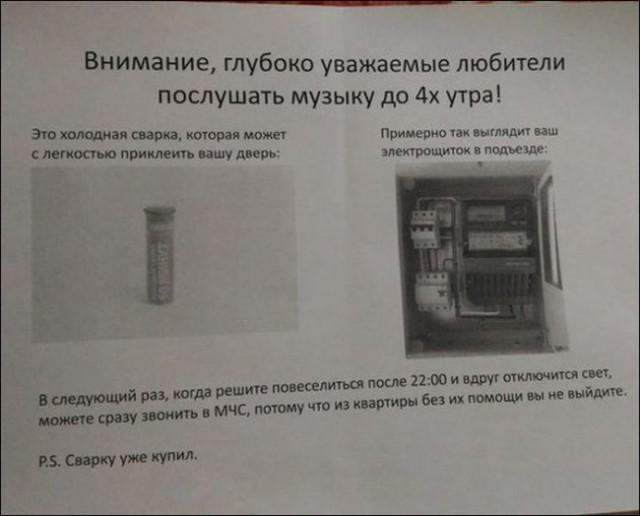 http://s4.uploads.ru/OeTH2.jpg