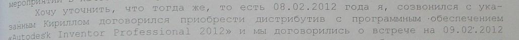 http://s4.uploads.ru/Oix7L.jpg