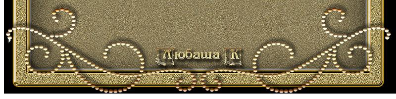 http://s4.uploads.ru/OxWqX.png