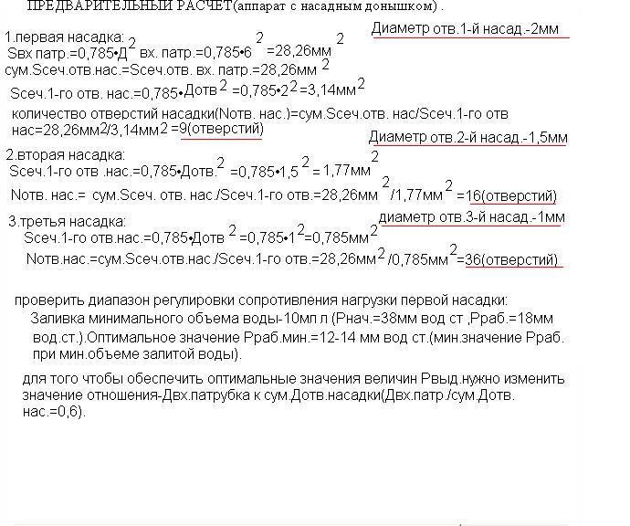 http://s4.uploads.ru/P18y9.jpg