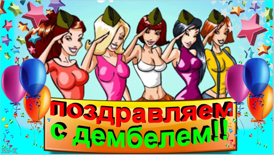 http://s4.uploads.ru/P3iMh.png