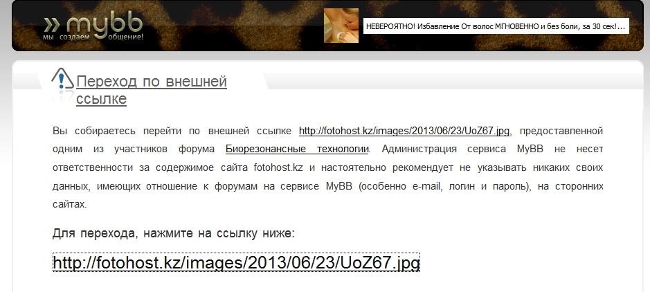 http://s4.uploads.ru/P7EgM.jpg
