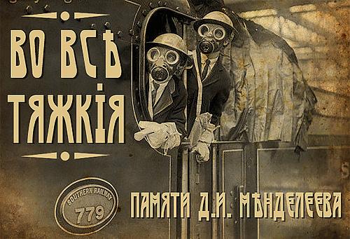 http://s4.uploads.ru/P7o5m.jpg