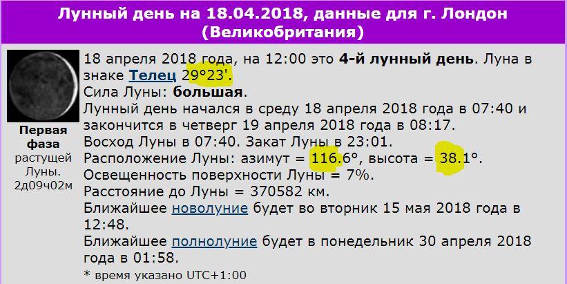 http://s4.uploads.ru/P9vrY.jpg