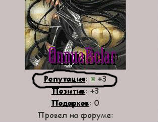 http://s4.uploads.ru/PB8cz.jpg