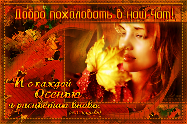 http://s4.uploads.ru/PbNQD.png
