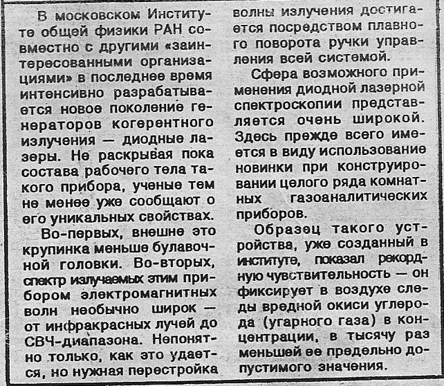 http://s4.uploads.ru/PchQY.jpg