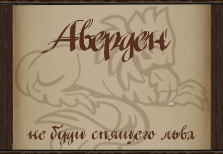 http://s4.uploads.ru/Pzl8e.jpg