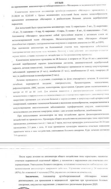 http://s4.uploads.ru/Q9ud5.jpg