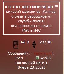 http://s4.uploads.ru/QJNk4.png