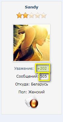 http://s4.uploads.ru/QVCur.jpg