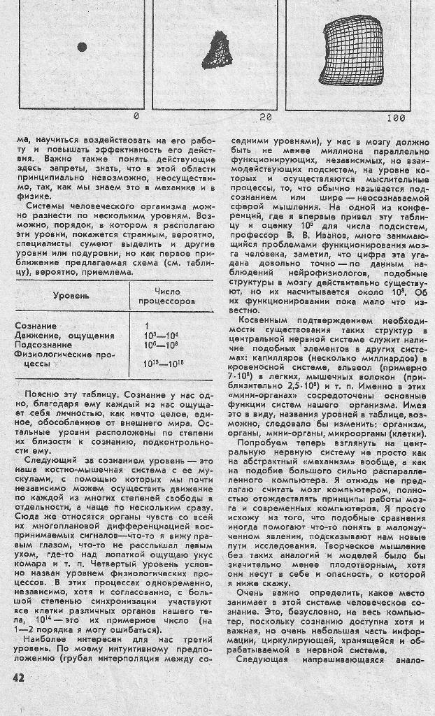 http://s4.uploads.ru/Qjg1i.jpg