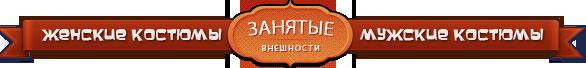 http://s4.uploads.ru/QoryX.png