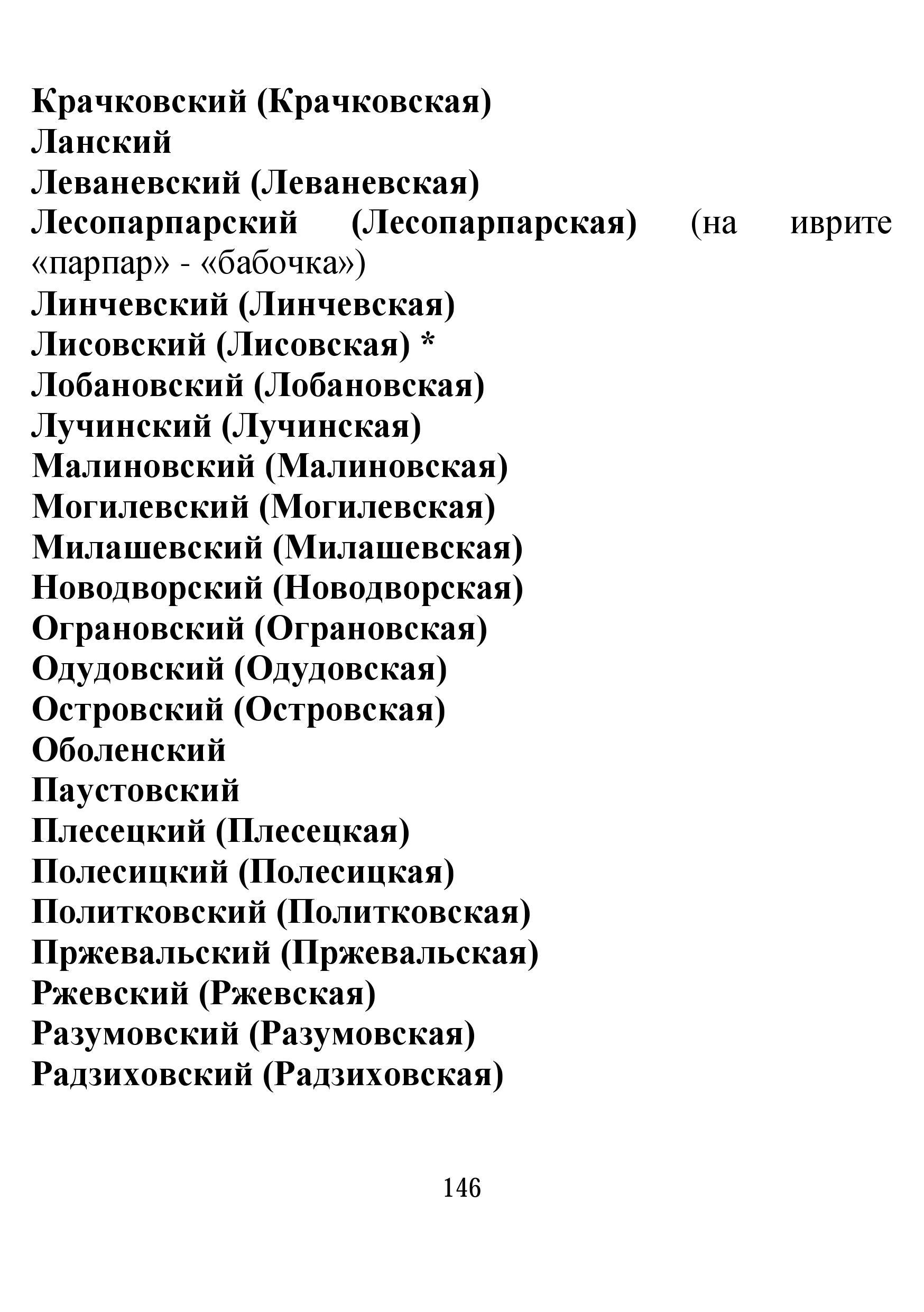 http://s4.uploads.ru/RAjPy.jpg