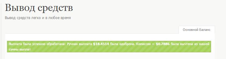 http://s4.uploads.ru/RGicJ.png