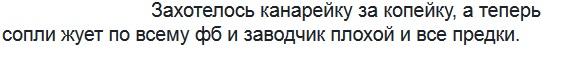 http://s4.uploads.ru/RIwDy.jpg