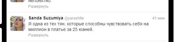 http://s4.uploads.ru/RQTz4.jpg