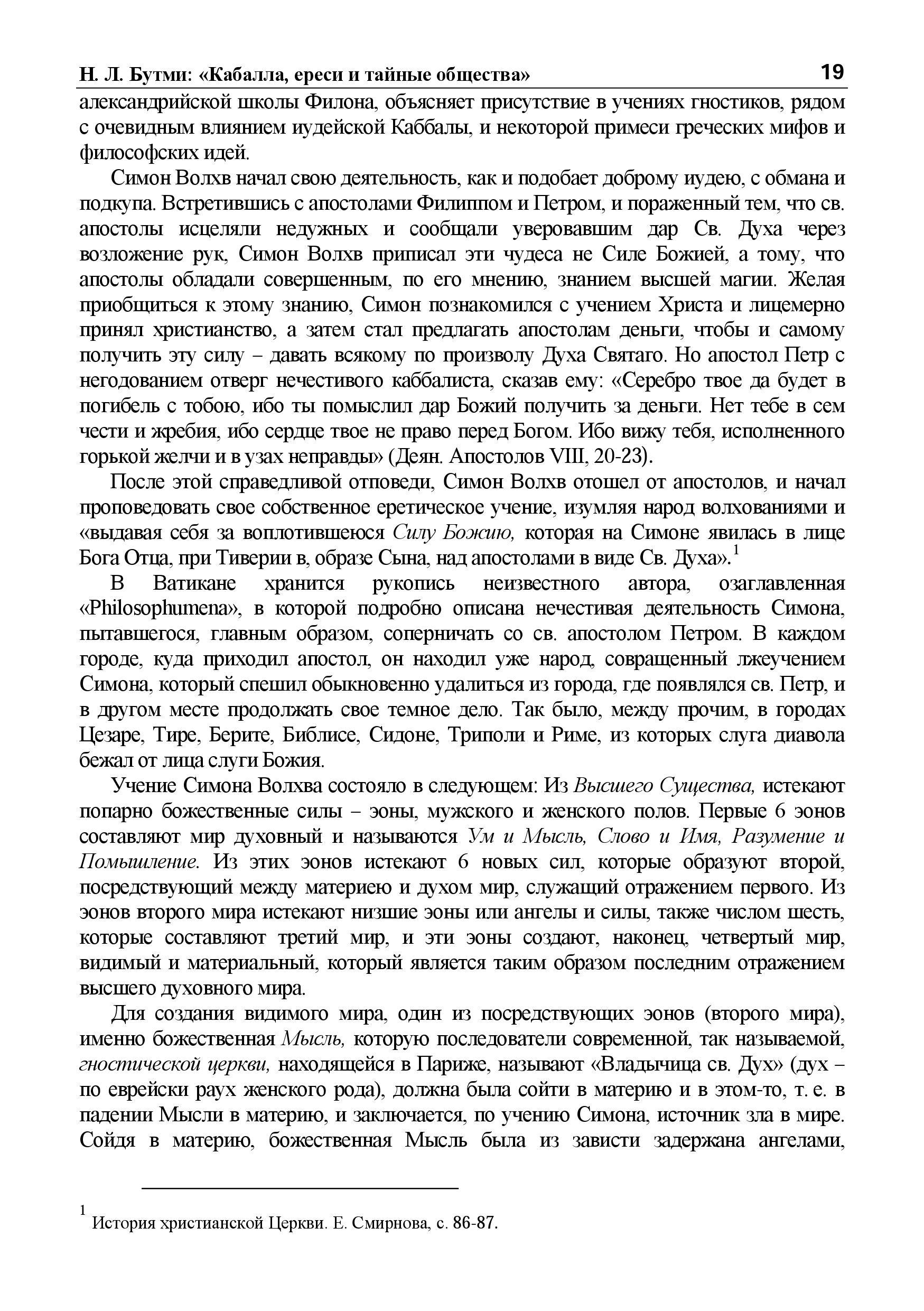 http://s4.uploads.ru/RhOGw.jpg