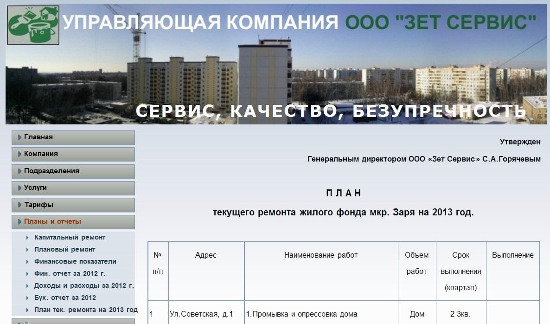 http://s4.uploads.ru/RjSk0.jpg
