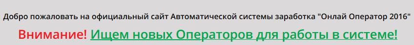 http://s4.uploads.ru/RntPy.png