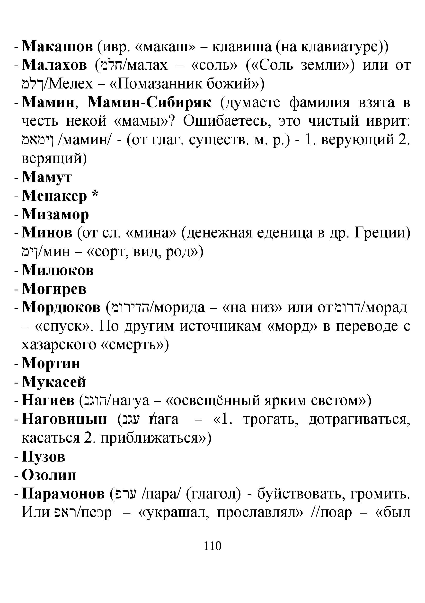 http://s4.uploads.ru/Ro6pg.jpg