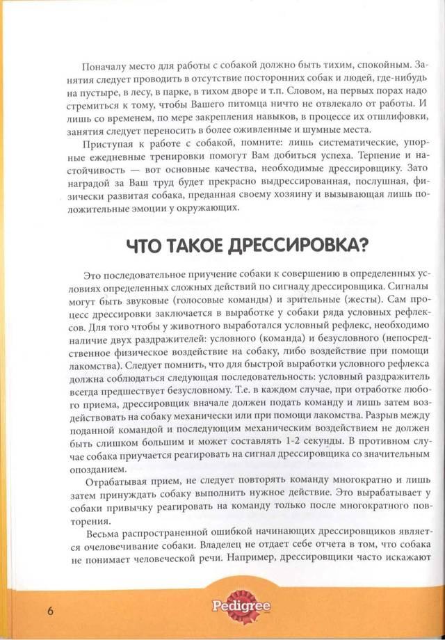 http://s4.uploads.ru/S51Eb.jpg