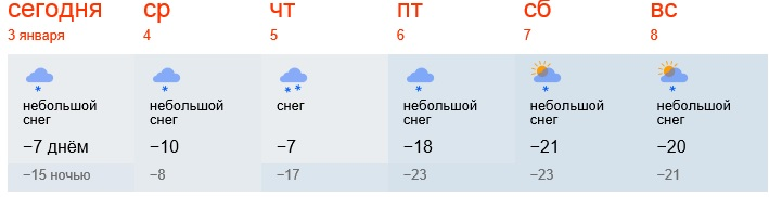 http://s4.uploads.ru/SAVbq.jpg