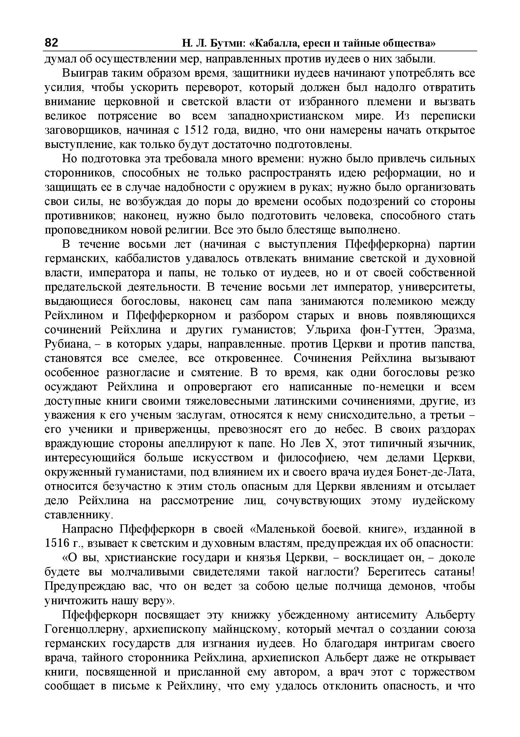http://s4.uploads.ru/SNR9Q.jpg