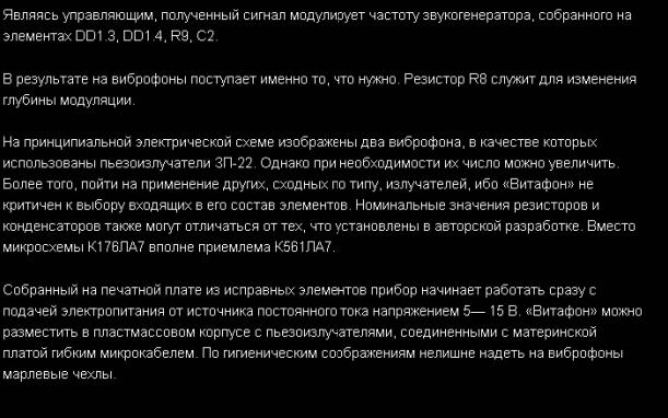 http://s4.uploads.ru/SPM9C.png