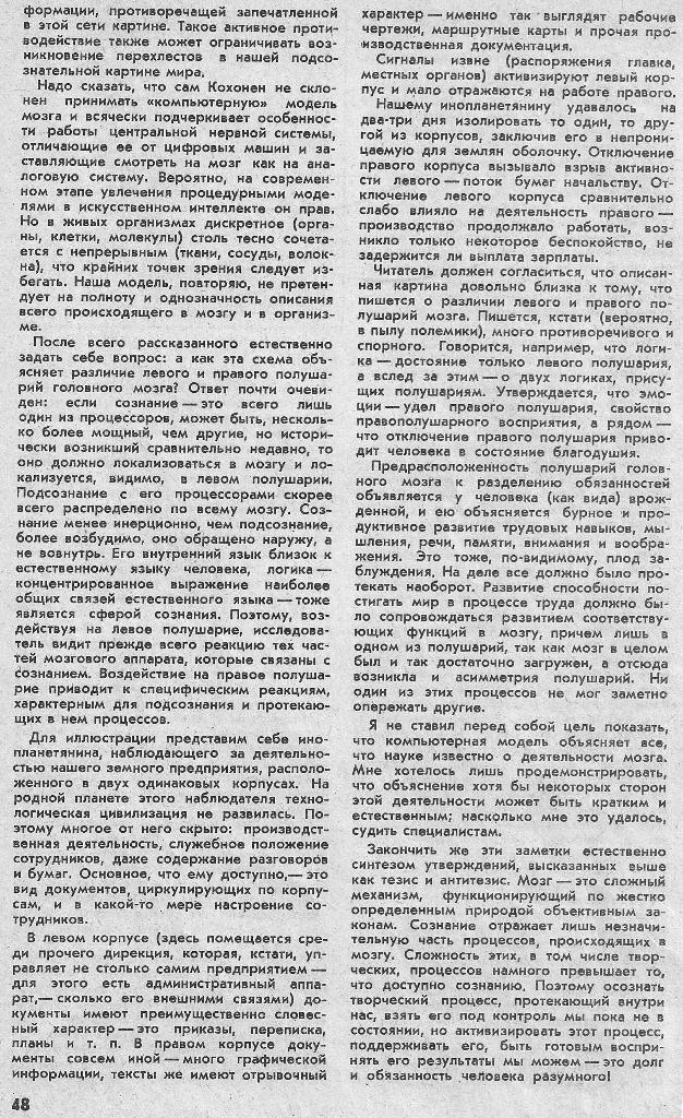 http://s4.uploads.ru/SbF30.jpg