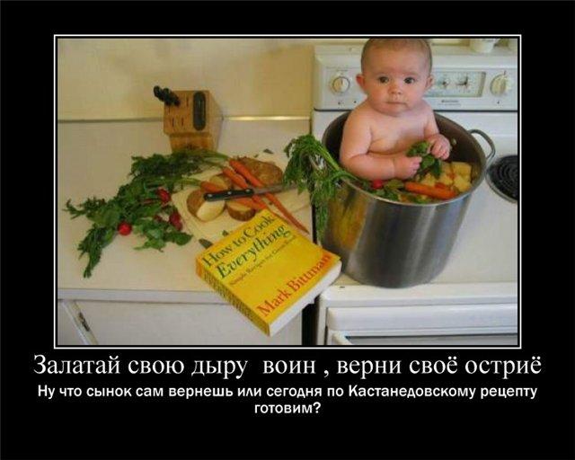 http://s4.uploads.ru/Sf3DJ.jpg