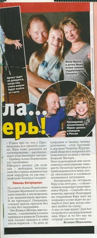 http://s4.uploads.ru/T5ufq.jpg