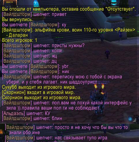 http://s4.uploads.ru/T8RQV.jpg