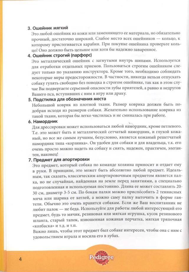 http://s4.uploads.ru/T8iR3.jpg