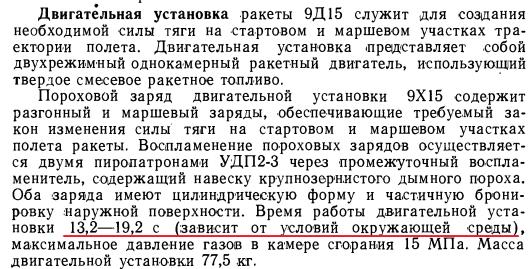 http://s4.uploads.ru/TCdzp.jpg