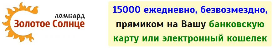 http://s4.uploads.ru/TMjAc.png