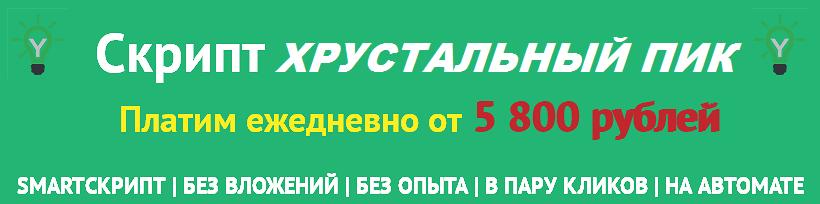 http://s4.uploads.ru/TQInE.png
