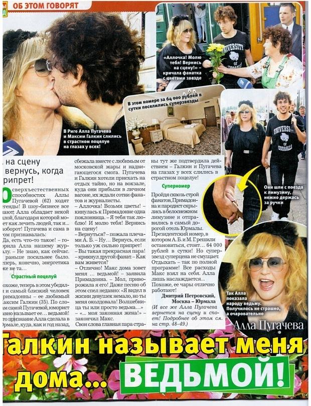http://s4.uploads.ru/TgN5U.jpg