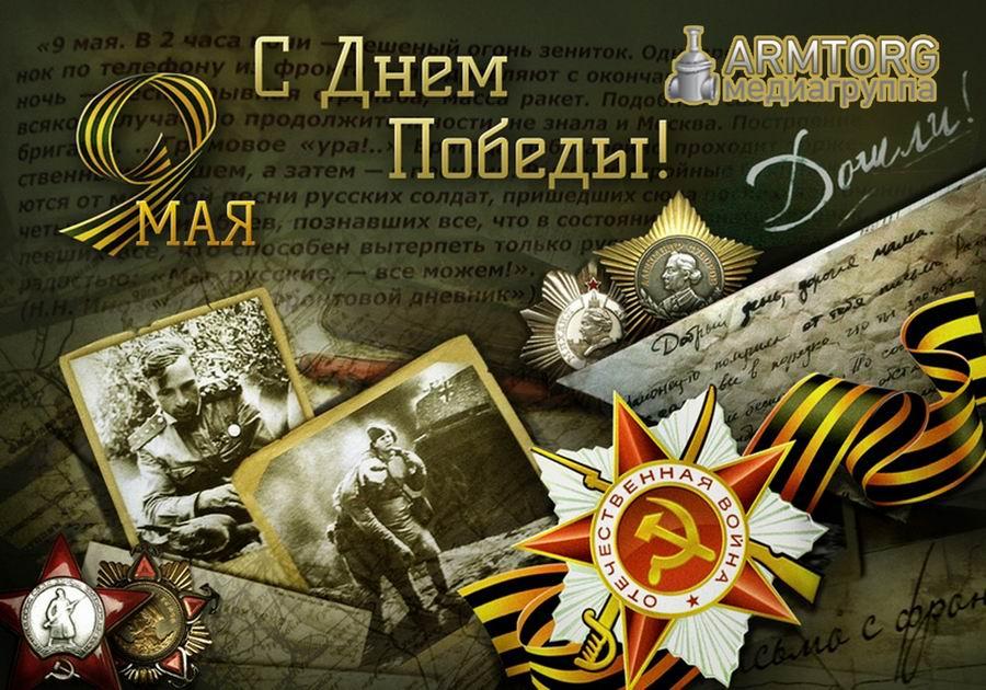 http://s4.uploads.ru/Tlo1v.jpg
