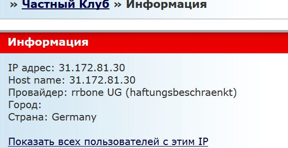 http://s4.uploads.ru/TojvN.jpg