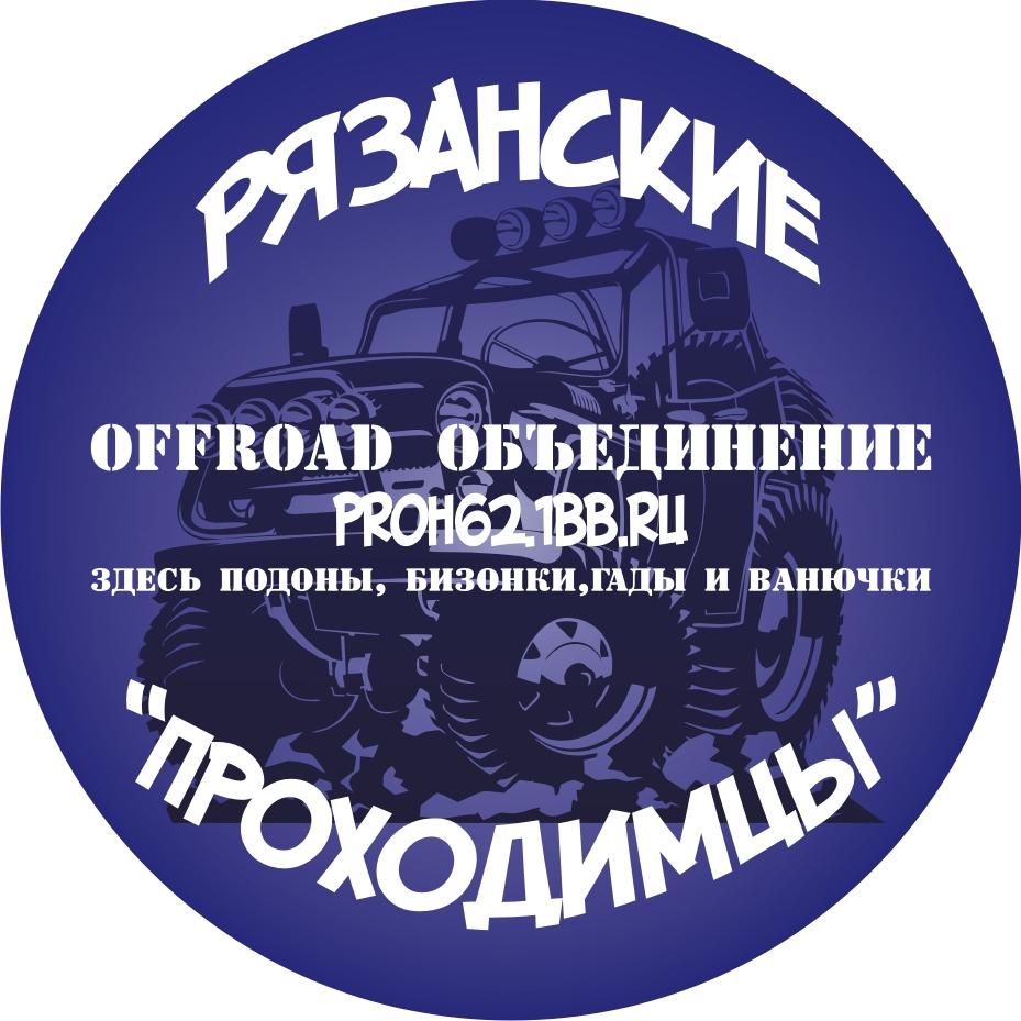 http://s4.uploads.ru/Ttkl7.jpg