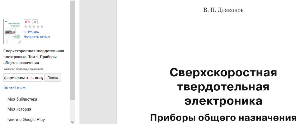 http://s4.uploads.ru/U1bNI.png