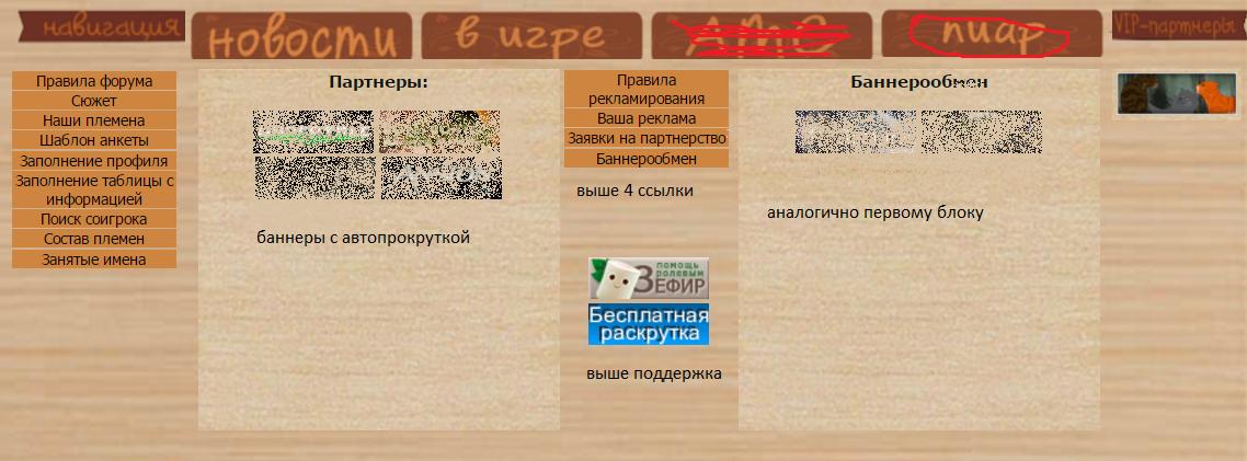 http://s4.uploads.ru/U9biT.png