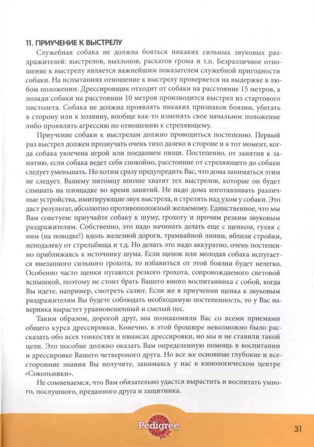 http://s4.uploads.ru/UDVdA.jpg