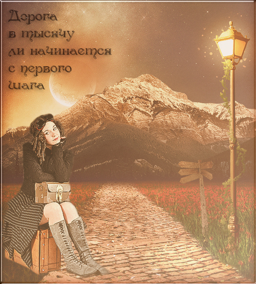 http://s4.uploads.ru/UKOka.jpg