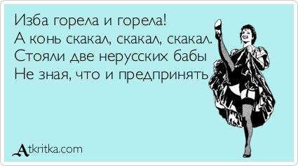 http://s4.uploads.ru/UcE6l.jpg