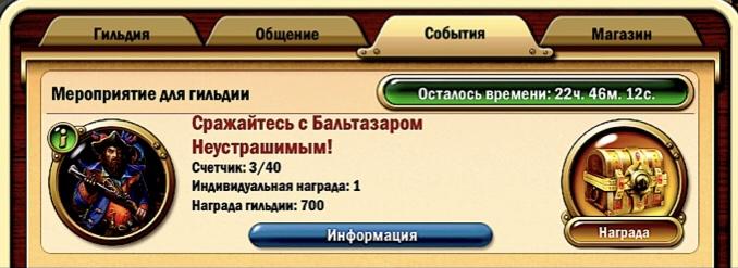 http://s4.uploads.ru/UiSy3.jpg