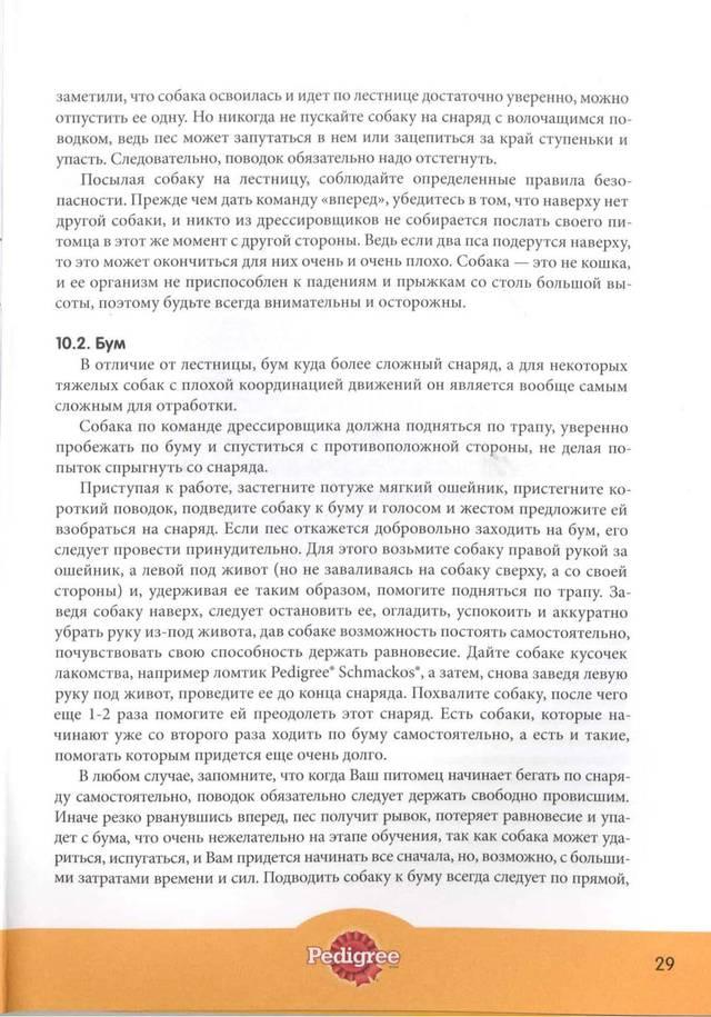 http://s4.uploads.ru/V17Er.jpg