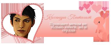 http://s4.uploads.ru/V21RS.png